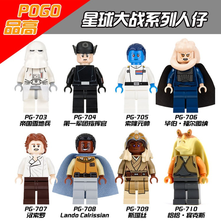 ᓂPg8050 Han Solo Grand almirante thrawn imperial snowtrooper ...