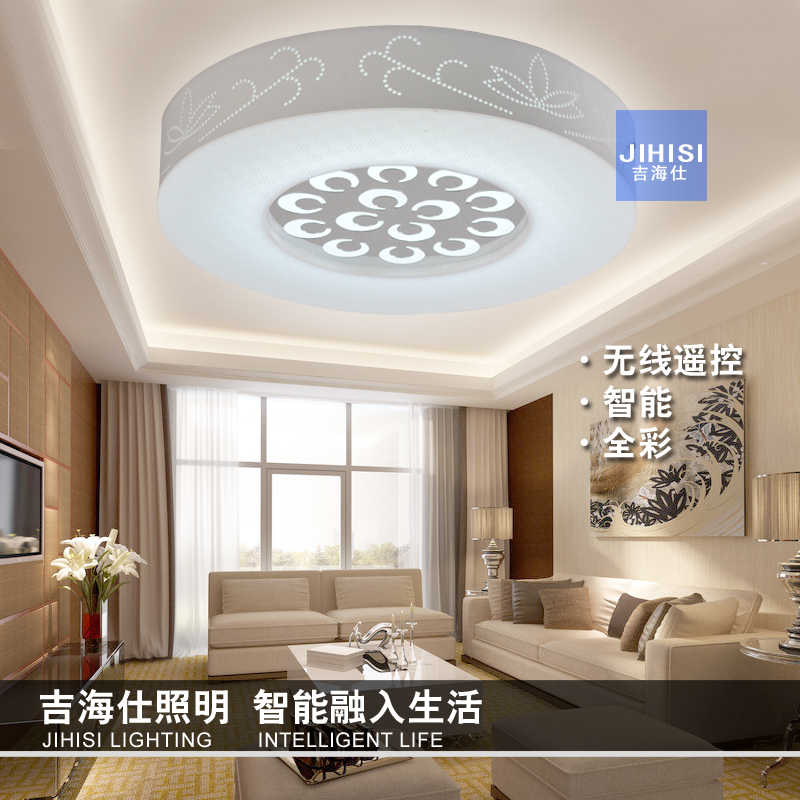 jihisi moderne plafondlamp afstandsbediening schakelaar led verlichting woonkamer lamp. Black Bedroom Furniture Sets. Home Design Ideas