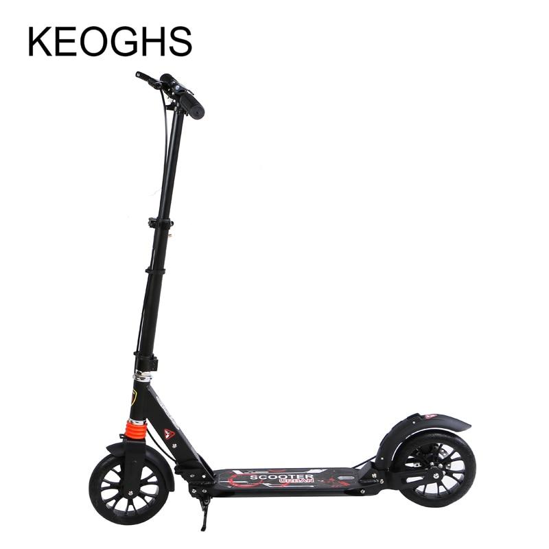 Купить с кэшбэком adult children kick scooter Foldable PU 2wheels bodybuilding all aluminum shock absorption urban campus transportation