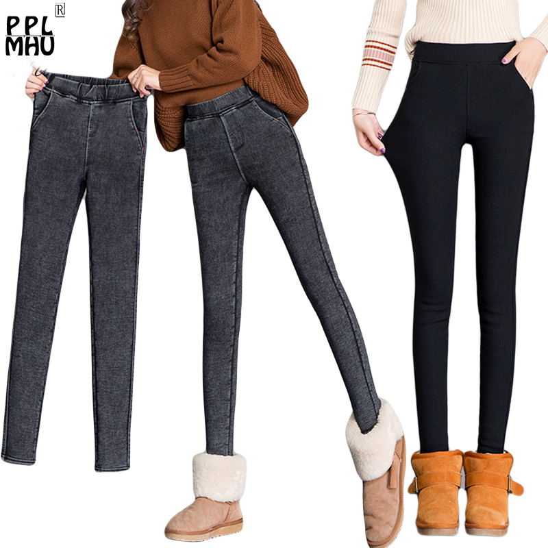 Fashion Street Wear Stretch Waist Skinny Jeans Woman Elastic High Waist Denim Pants Warm Pencil Jeans Big Size Top Shop Jeans