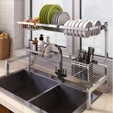 Estantería de drenaje de fregadero 304 Acero inoxidable plegable estante de cocina suministros de almacenamiento de escritorio se pueden personalizar