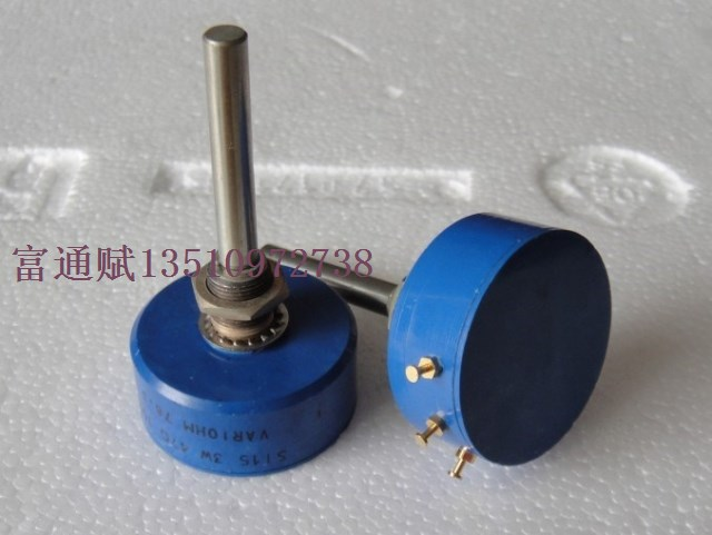 [VK] SI15-3W-47R 10% 76N VARIOHM conductive plastic potentiometer 51MM round shaft switch liulian motor potentiometer a100k 25mm round shaft