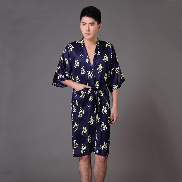 Plus Size XXXL Azul Marinho Macho dos homens Kimono Bath Vestido Tradicional Chinês Vestes De Cetim Dormir Causais Do Vintage Sleepwear MP066