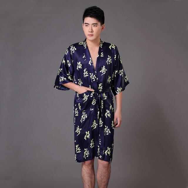 Plus Size XXXL Navy Blue Male Kimono Bath Gown Traditional Chinese Men's Satin Robes Vintage Nightwear Causal Sleepwear MP066