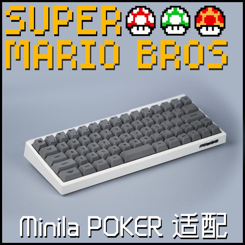 Prix pour Pour minila mini sur clavier personnalisé mécanique clavier gh60 poker mario cherry profil colorant sublimé