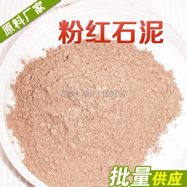 Pink clay granular soap raw materials,refined natural,medicine mask cosmetic DIY materials,DIY mask
