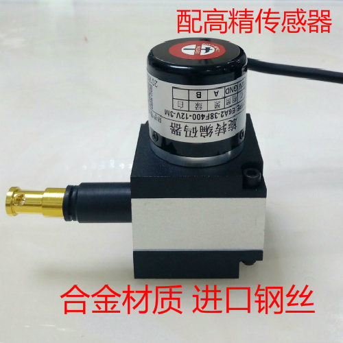Linear Pull Rope Displacement Sensor Pulse Analog of Wire Encoder Sensor 0-10V4-20MA