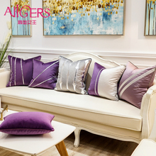 Avigers Purple White Luxury Velvet Square Throw Pillow Cases Patchwork Striped Cushion Covers for Sofa Bedroom  Living Room цены