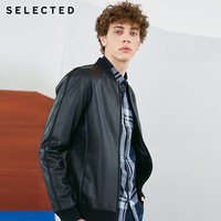 SELECTED Men's Leather Jacket Baseball Collar Pure Color Coat PU Jacket S | 4183P3509