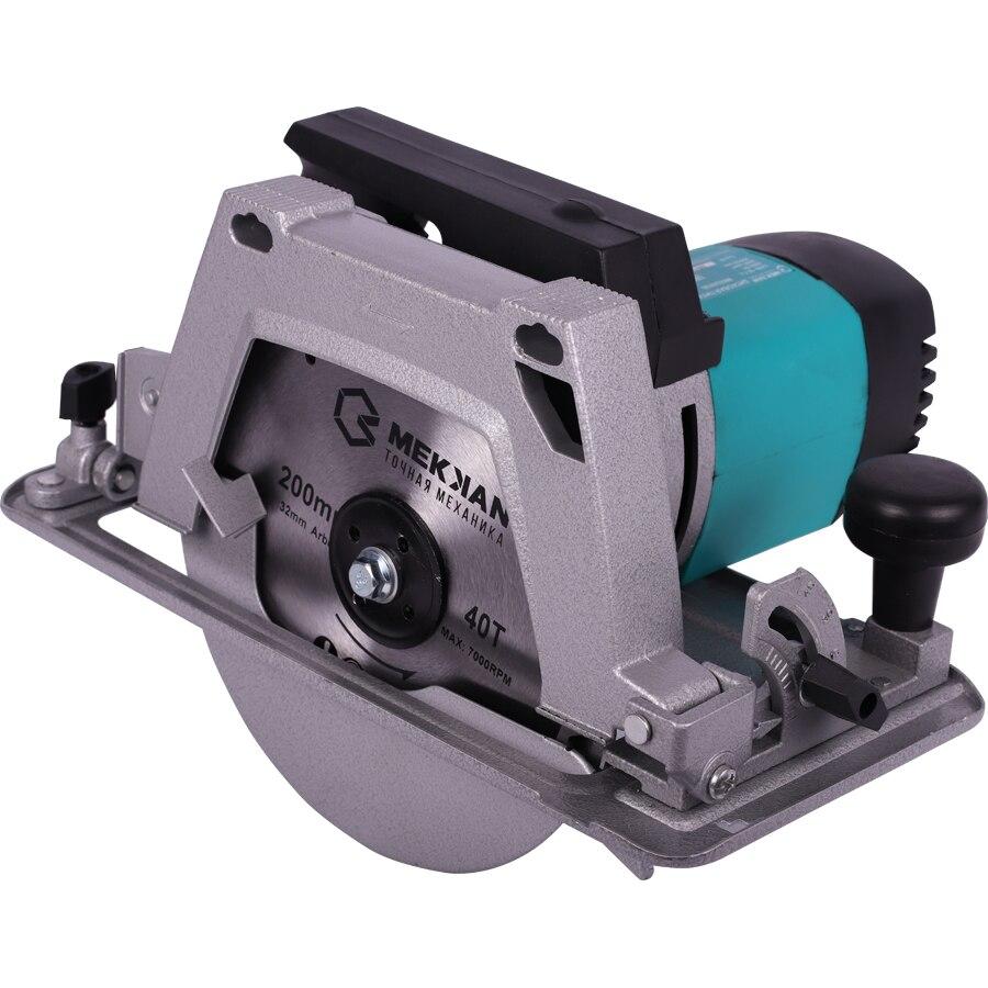 MEKKAN scie circulaire 220 V 50 HZ 2000 W 6000 tr/min bois travail outils électriques maison bricolage haute qualité bois scie circulaire MK-82403B
