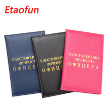 Etaofun New Russian colorful PU leather passport cover women Travel Covers on The Passport Holder blue Passports Case Men Black(China)