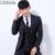 (Jaqueta + Calça) Homens Ternos Listrados Casuais M-3XL Estilo Coreano de Alta Qualidade Slim fit Roupas Masculinas Tudo-estações Preto Azul K309