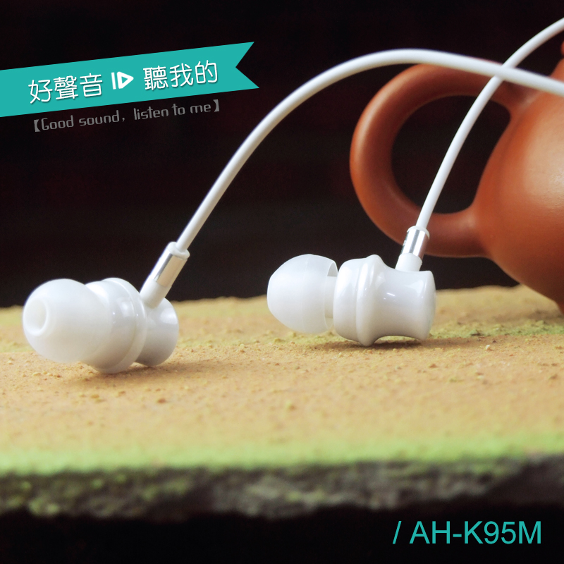 Women Gift Best Sound Stereo Music Universal Dynamic Ceramics In-ear Earphones With Mic For ios /Android sur s525 dynamic stereo music in ear earphones drive by wire
