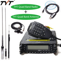 TYT TH 9800 Plus Quad Band Car Radio Station+Antenna/Cable 50W Transceiver TH9800 VHF UHF mobile Radio Walkie talkie for car
