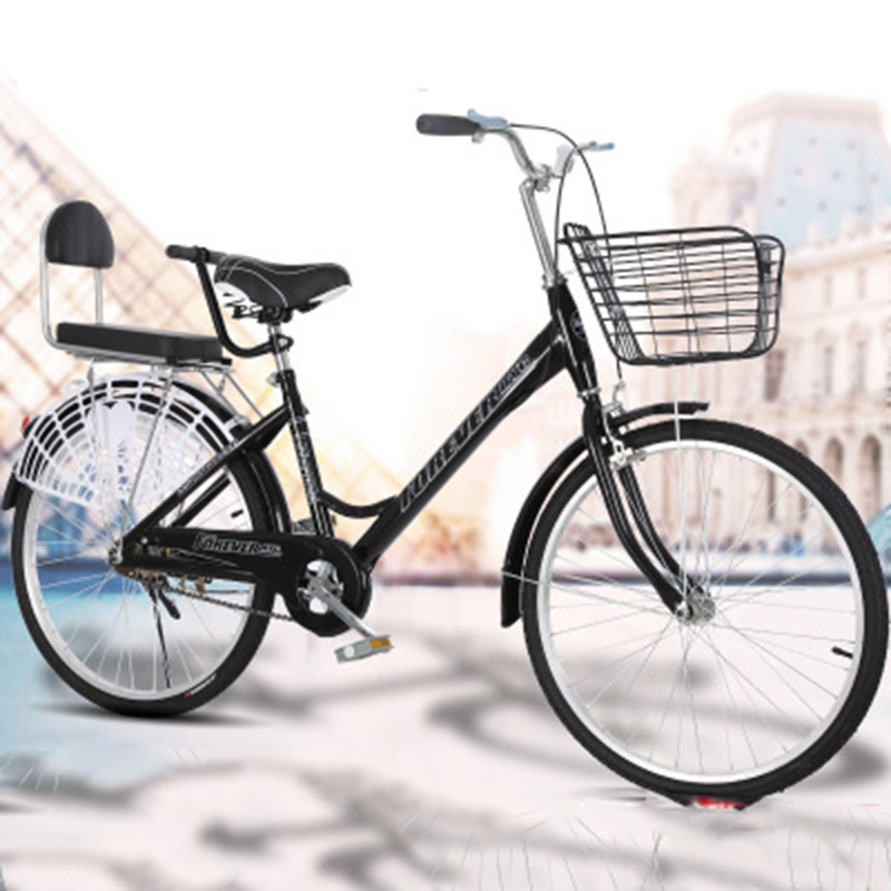 24-Inch Adult Bicycle Men And Women Variable Speed Commuter Bike City Retro Portable Step Princess Student
