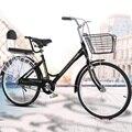 24-Inch Volwassen Fiets Mannen En Vrouwen Variabele Snelheid Commuter Bike City Retro Draagbare Stap Prinses Student