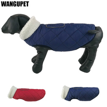 Жилет для больших собак, куртка, одежда на осень и зиму, ветрозащитная теплая одежда для собак, пальто для маленьких собак, XS-3XL