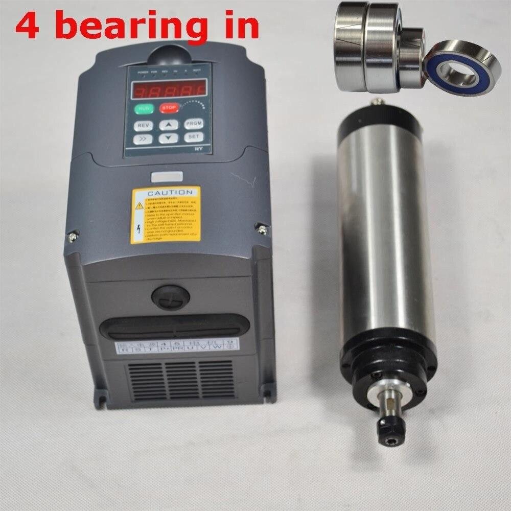 CNC Broche ER11 1.5KW 220 v 65mm refroidi à l'eau MOTEUR de BROCHE 4 portant dans et correspondant entraînement à fréquence variable VFD onduleur