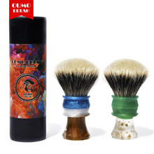 OUMO BRUSH-Art shaving brush handle with SHD FAN Manchuria badger knot gel city