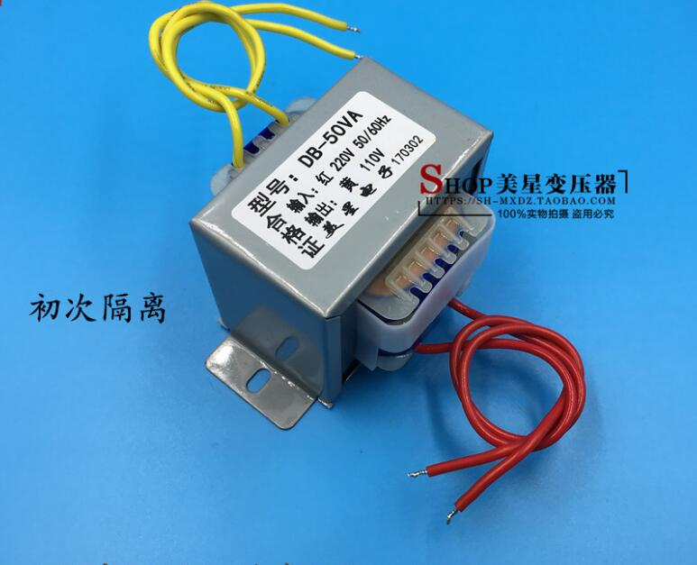 110V 0.45A Transformer 50VA 220V input EI66 Transformer power supply transformer min melt 110v transformer transformer transformer transformer home abroad 220v