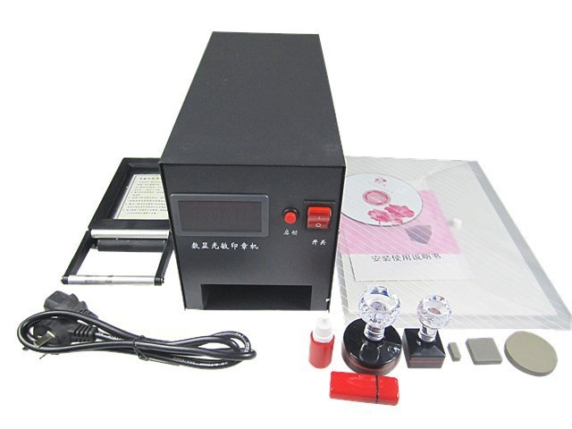 P20 Digital Temperature control flash stamp photosensitive seal machine, PSM machine new 220v photosensitive portrait flash stamp machine kit self inking stamping making seal holder film pad no ink