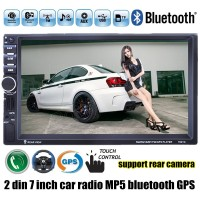 2 Din 7 Inch Car Radio 8G Map Card Avialable MP5 MP4 Player GPS Stereo Video