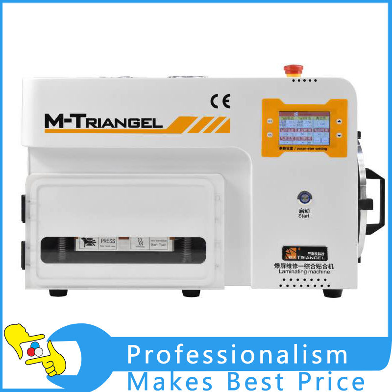 Newest MT 5 in 1 OCA Vacuum LCD Laminating Machine with Bubble Remove Function Built-in Vacuum Pump LCD Refurbish Machine A04NX latest ko fullset 5 in 1 frame separator vacuum oca laminating machine vacuum lcd screen lminator
