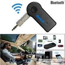 Автомобильный MP3-плеер 87,5 МГц-108,0 МГц Подробная информация о беспроводном Bluetooth 3,5 мм AUX аудио стерео музыка домашний Автомобильный приемник адаптер микрофон