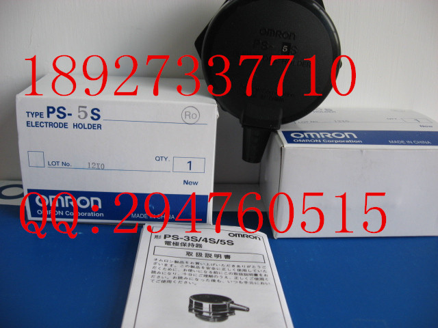 [ZOB] Supply new original authentic omron Omron level switch cover PS-5S  --5PCS/LOT [zob] 100 new original authentic omron omron level switch 61f gp n ac220v 2pcs lot