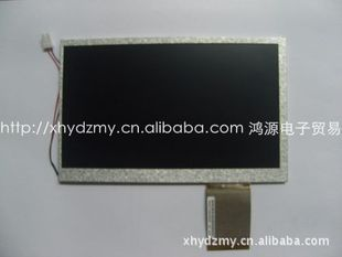 N12 cube U8GT K8GT series with 7 inch LCD screen tablet computer