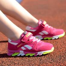 2017 New Children shoes boys sneakers girls sport shoes size 26-39 child leisure trainers casual breathable kids running shoes