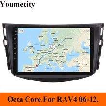 Автомобильный dvd-плеер Youmecity Android 9,0 для Toyota RAV4 Rav 4 2007 2008 2009 2010 2011 2 din 1024*600 gps навигация wifi Восьмиядерный