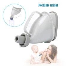 Автомобильный туалет для путешествий портативный Дамский стоящий туалет автомобиль путешествия аварийный ребенок удобство писсуар TK-ing