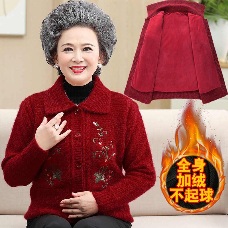 니트 카디 건 스웨터 코트 2019 겨울 플러스 벨벳 thicken 노인 여성 니트 탑 자켓 인쇄 할머니 옷 w1078