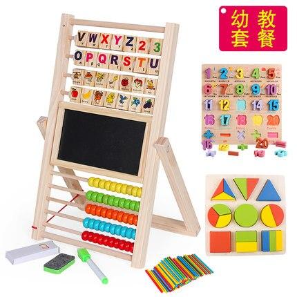 Cadre d'apprentissage en bois multifonctionnel pour enfants cadre de tableau à bascule pinyin cadre de calcul abacus outils d'apprentissage de l'éducation précoce