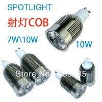 10x調光可能gu10/e27/gu5.3/e14/b22/mr16/10ワットcob ac85-265vハイパワーled電球ledスポットライ