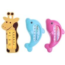 Термометр для ванной комнаты с милым мультяшным изображением дельфина для купания детей, игрушка для душа для детей
