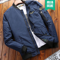 Men's Autumn Winter Jacket Outdoor Breathable Camping Climbing Hiking Male Stand Collar Thickening Cotton Coat Travel Clothing