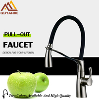 Quyanre Kitchen Sink Faucet Tap Brushed Nickel Pull Down Out Spray Dual Function Single Handle Mixer