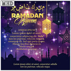 Ramadan festival gif...