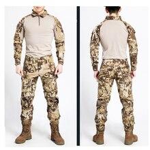 Highlander Лягушка Костюмы 2015 Тактические лягушка костюм АМЕРИКАНСКИЕ военные Армейские униформы (Куртка + брюки)