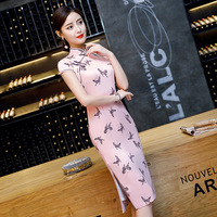 Pink Butterfly Women Sexy Vintage Short Printing Cheongsam Novelty Chinese Style Mandarin Collar Dress Ladies Slim Qipao S XXXL