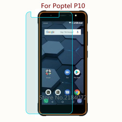 На Алиэкспресс купить стекло для смартфона 9h 2.5d screen protector glass phone for poptel p10 phone tempered glass smartphone front film protective screen