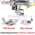 Gimbal Repairing Parts CNC Aluminum YAW Bracket ROLL Bracket Gimbal Yaw Roll Arm Replacement for Phantom 3 Standard