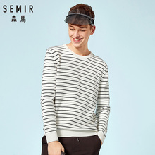 SEMIR 2019 autumn Sweater Men Pull Homme Slim Fit O-Neck Stripe Pullover White Knitted Sweater Plus Size Clothes Man недорого