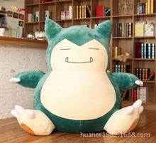30cm Pokemon plush toys large anime Snorlax dollbirthday gift