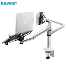 Free Transport OA-9X  Full Movement Twin Arm Laptop computer + Pill PC Stand Rotate Holder For Pocket book 10-15 inch and Pill PC 7-10 inch