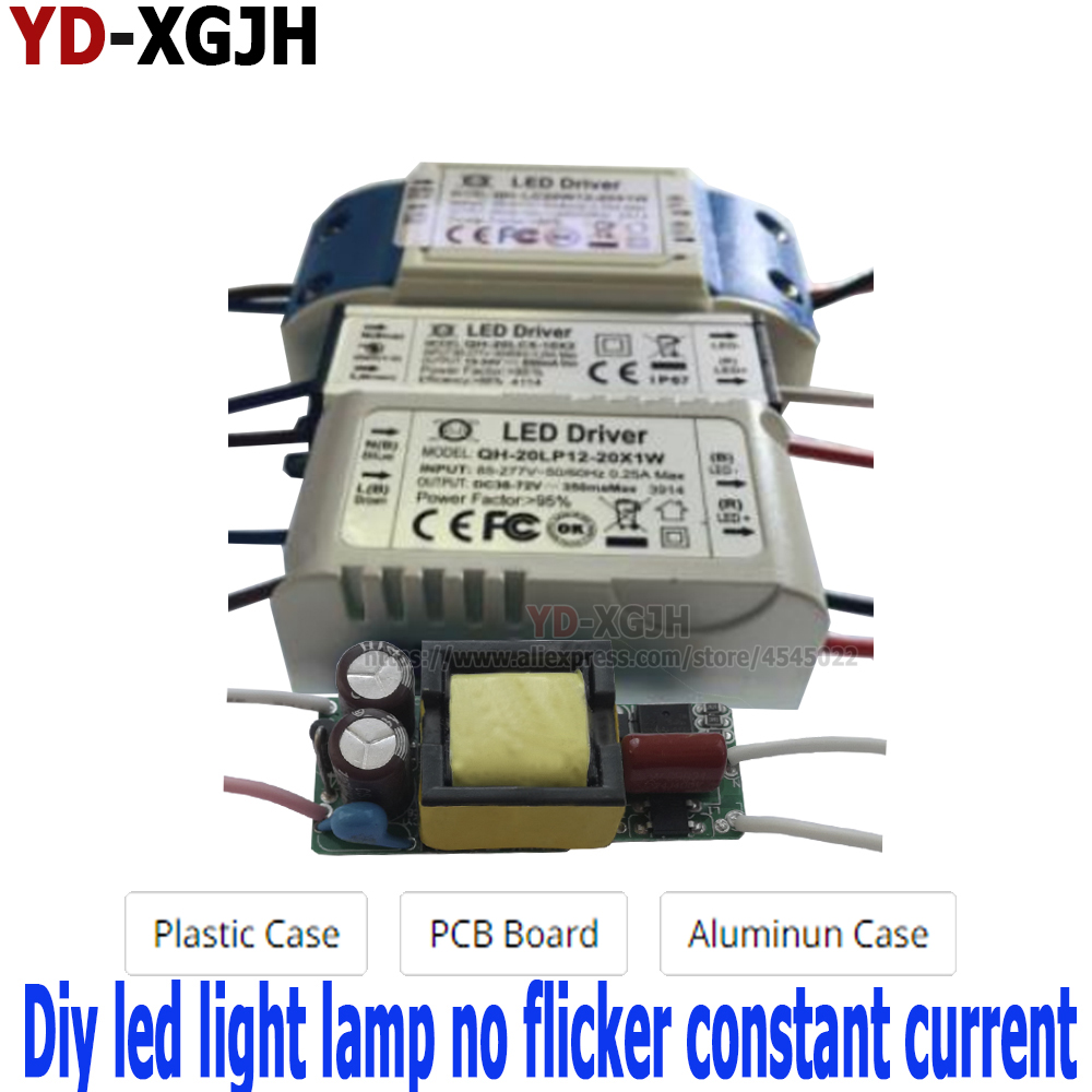 High Power LED Driver 1W 5W 10W 20W 30W 36W40W50W60W 300ma 450ma 600ma 900ma Constant Current Lighting Transformers Power Supply