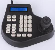 Visual4D CCTV keyboard controller 2.5 inch high resolution TNT LCD display OSD editing menu RS485/RS232/RS422 PTZ keyboard
