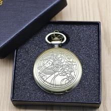 Бренд Винтаж бронзовый Доктор Кто кварцевые карманные часы Лучший подарок ожерелье, подвеска, стимпанк комплекты с часами#121302